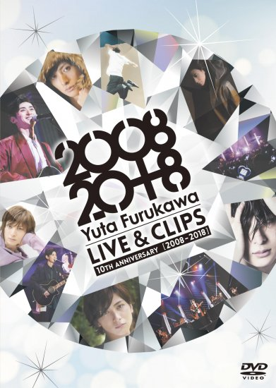 Yuta Furukawa 10th Anniversary Live & Clips [ 2008 - 2018 ]<img class='new_mark_img2' src='//img.shop-pro.jp/img/new/icons15.gif' style='border:none;display:inline;margin:0px;padding:0px;width:auto;' />