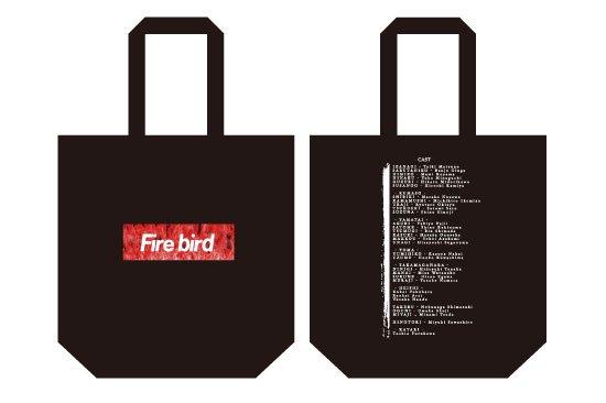 Symphonic Drama<br>火の鳥〜黎明編〜<br>Fire bird トートバッグ