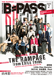 BACKSTAGE PASS<br> 2020年02月号
