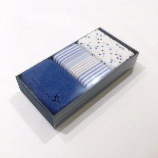 3ピースギフト (ブルー)
