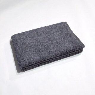 メランジュパイル バスタオル(チャコールグレー)