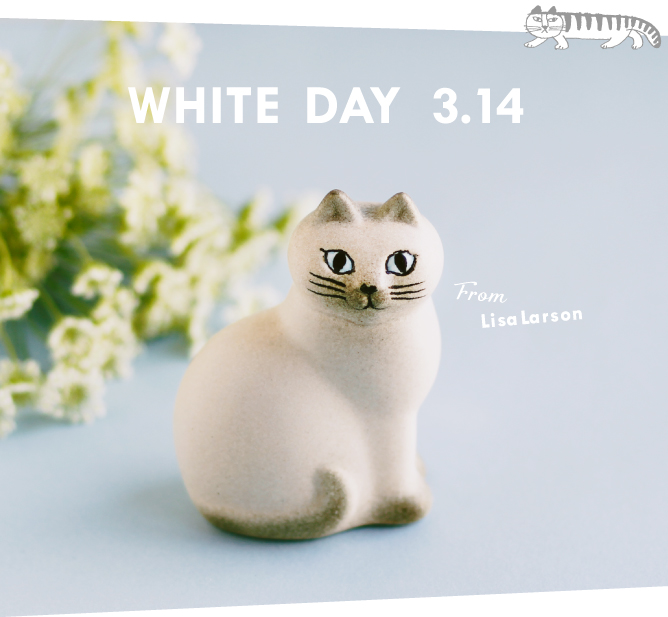 WHITE DAY 3.14 From Lisa Larson