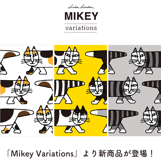 Mikey Variations