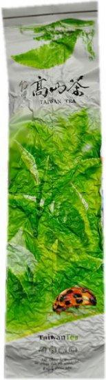 【メール便送料無料】高級・台湾製ジャスミン茶75g【中国茶】【茉莉花茶】【香片】