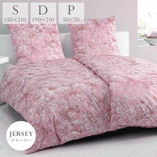 ジャージーカバー  Hortensia Pink 3460
