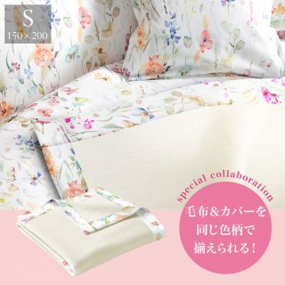 <img class='new_mark_img1' src='https://img.shop-pro.jp/img/new/icons5.gif' style='border:none;display:inline;margin:0px;padding:0px;width:auto;' />綿毛布|Pure Cotton | Magic