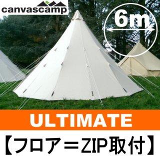 キャンバスキャンプ ティピ600 : canvascamp tipi600