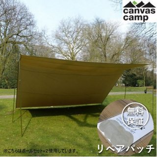 キャンバスキャンプ クラッシックタープ 5x5