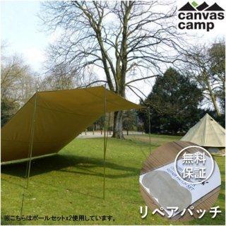 キャンバスキャンプ クラッシックタープ 2x4