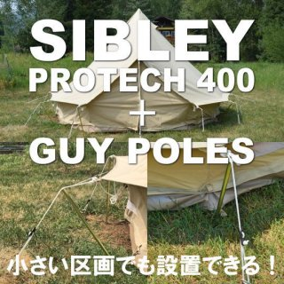 キャンバスキャンプ シブレー400プロテック+ガイポールセット