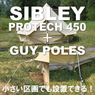 キャンバスキャンプ シブレー450プロテック+ガイポールセット
