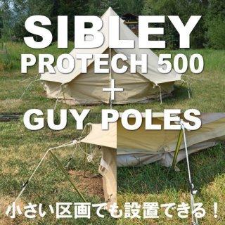 キャンバスキャンプ シブレー500プロテック+ガイポールセット