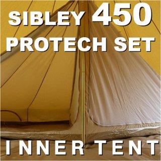 シブレー 450 プロテック / インナーテント SET