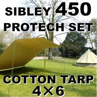 シブレー 450 プロテック / コットンタープ (4×6) SET