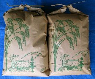 2019年産低農薬栽培ひとめぼれ・10kg×2袋