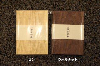 【nocra限定商品】木製御朱印帳
