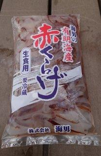赤クラゲ 10袋セット