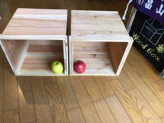 リンゴ箱木箱 ウッドボックス(幅半分) 蓋付2個セット