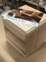 座れる収納 蓋つきウッドボックス(りんご箱幅半分サイズ)