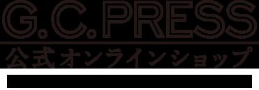 G.C.PRESS ONLINE SHOP