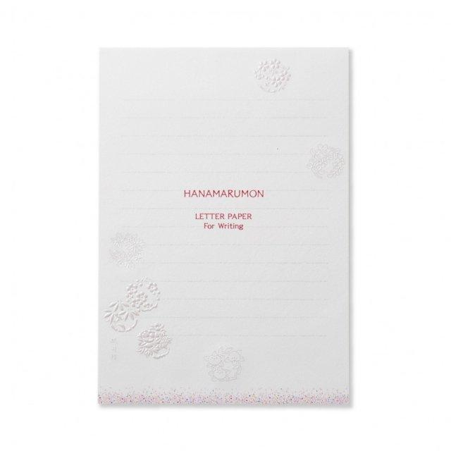 紙司撰 便箋 A5・HANAMARUMON