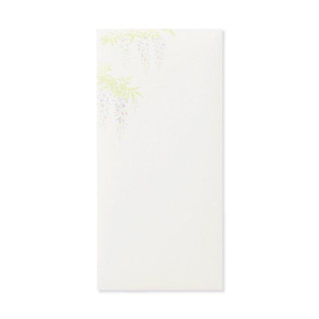 紙司撰 封筒 藤と芍薬