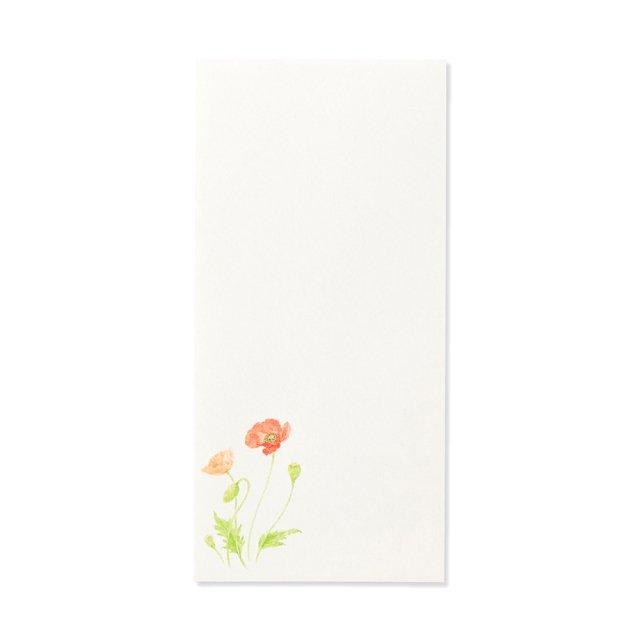 紙司撰 封筒 花の封筒 四季の散歩道・紅