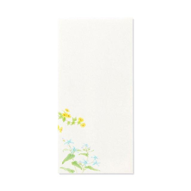 紙司撰 封筒 花の封筒 四季の散歩道・藍