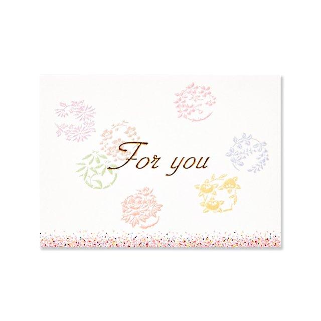 ミニカード 彩り花丸文 FOR YOU