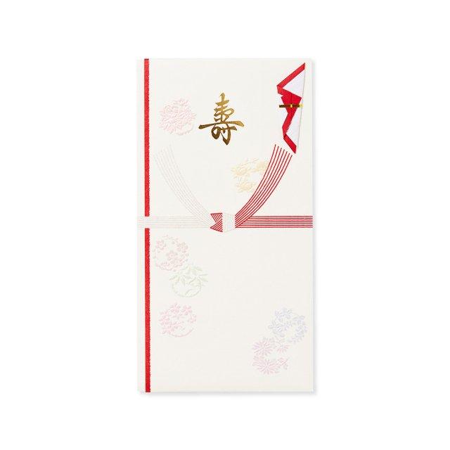 金封 熨斗付 文字入り 彩り花丸文 寿