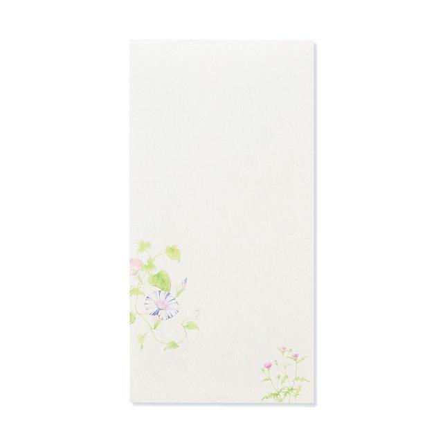 紙司撰 封筒 花の封筒 夏の散歩道