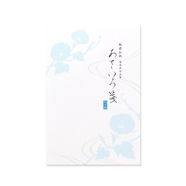 <img class='new_mark_img1' src='https://img.shop-pro.jp/img/new/icons5.gif' style='border:none;display:inline;margin:0px;padding:0px;width:auto;' />紙司撰 はがき箋 あさいろ箋
