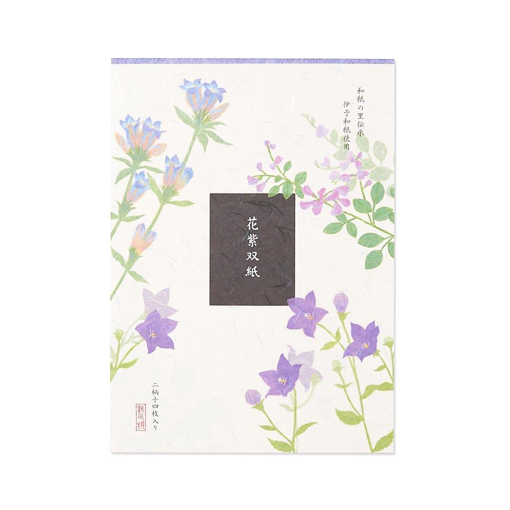 紙司撰 便箋 花紫双紙