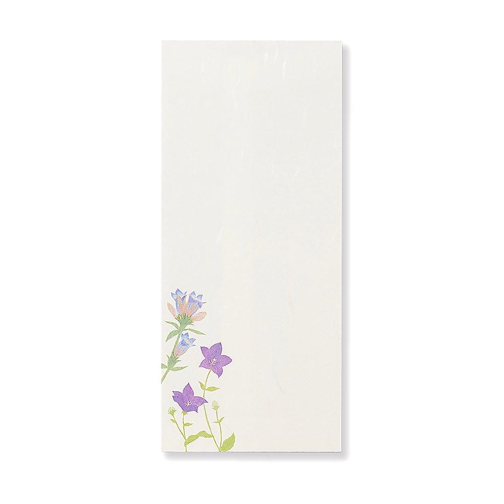 紙司撰 封筒 花紫双紙