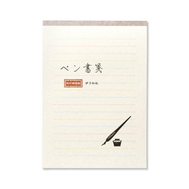 紙司撰 便箋 A5・ペン書箋 彩彩 ヨコ罫