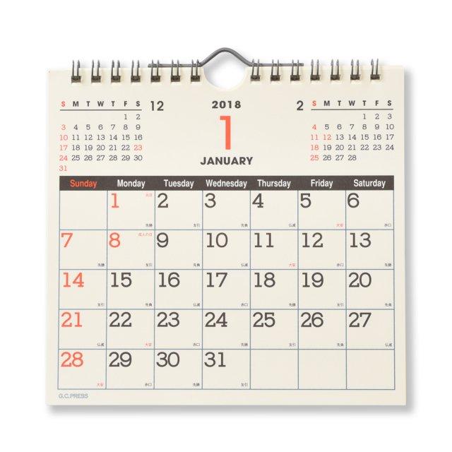 カレンダー B5変形 卓上・壁掛