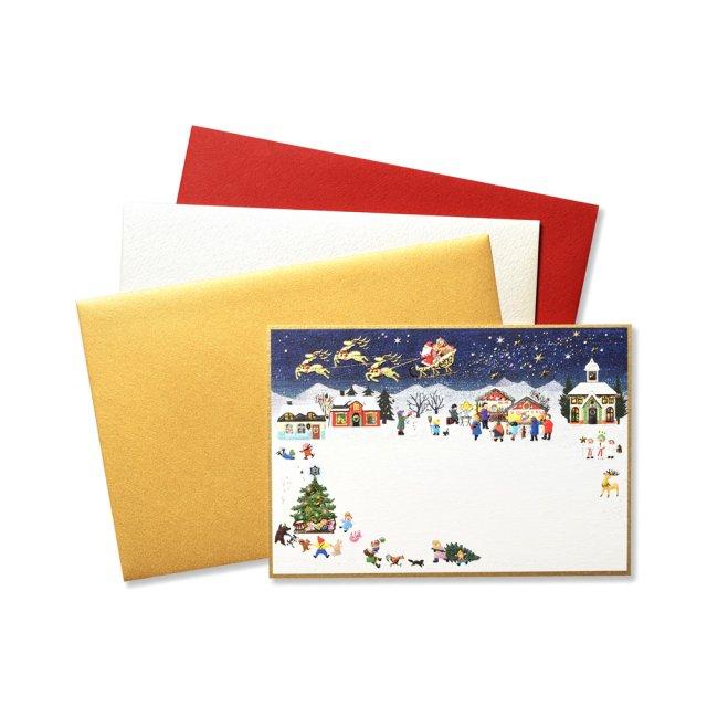 ショートメッセージカードセット ハートフルクリスマス