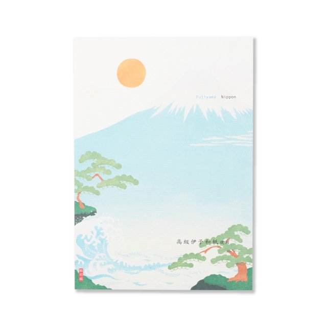 紙司撰 便箋 Fujiyama