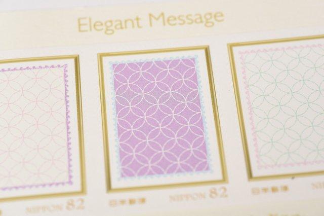 切手 Elegant 5シート