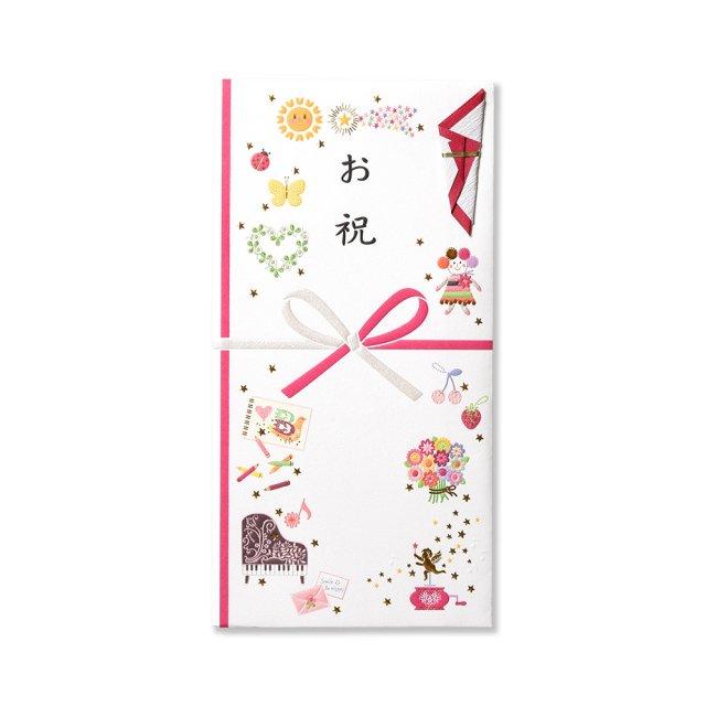 金封 熨斗付 文字入り プレジール お祝ピンク
