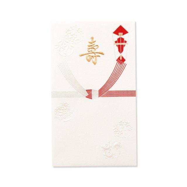 ポチ袋 花丸文 寿