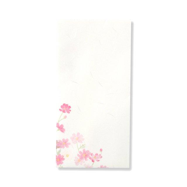 紙司撰 封筒 秋桜双紙