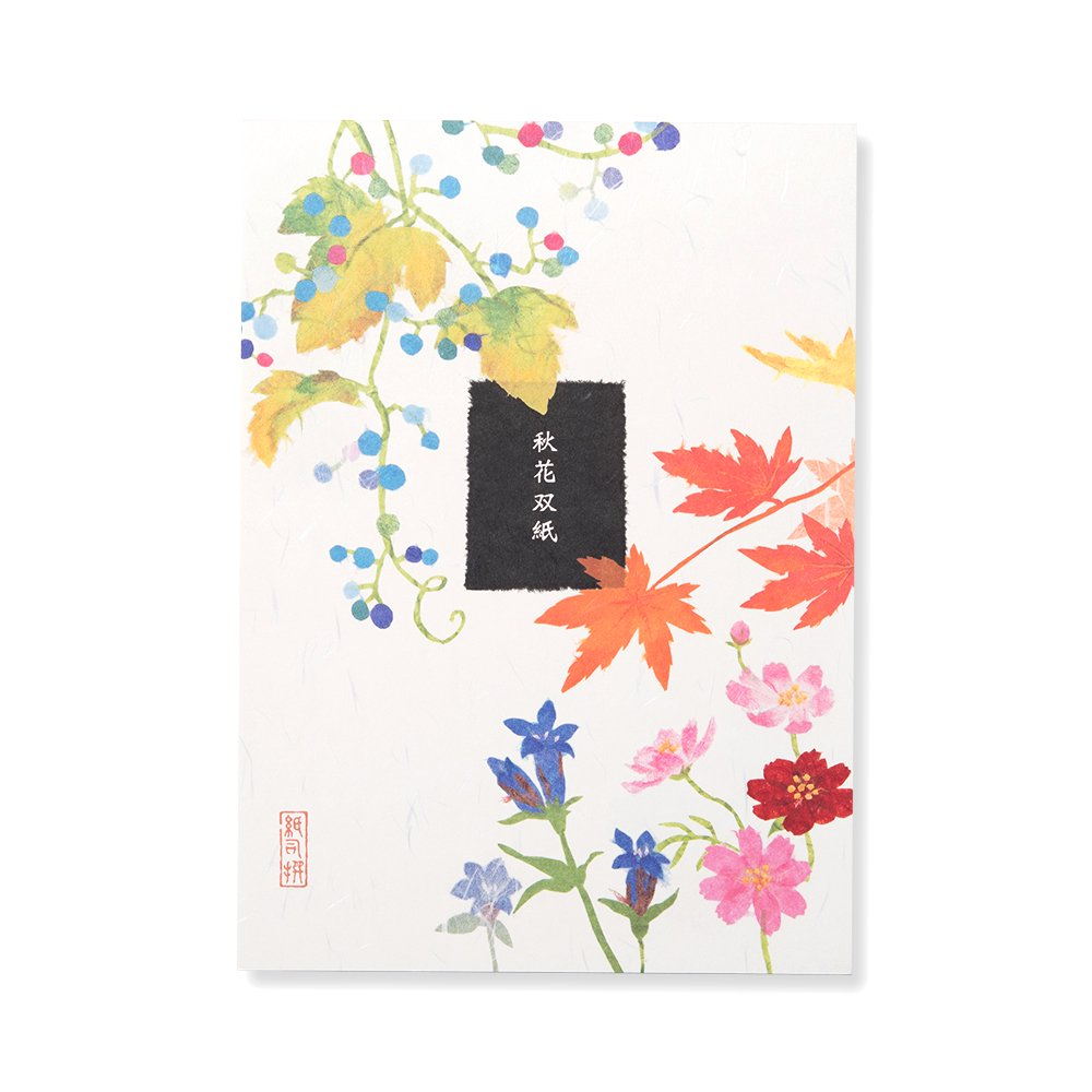 紙司撰 便箋 秋花双紙 タテ罫