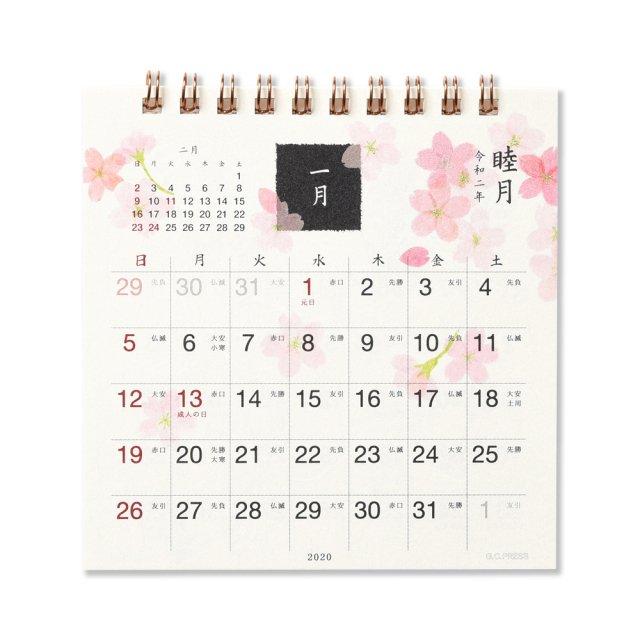 カレンダー 花絵双紙 卓上専用