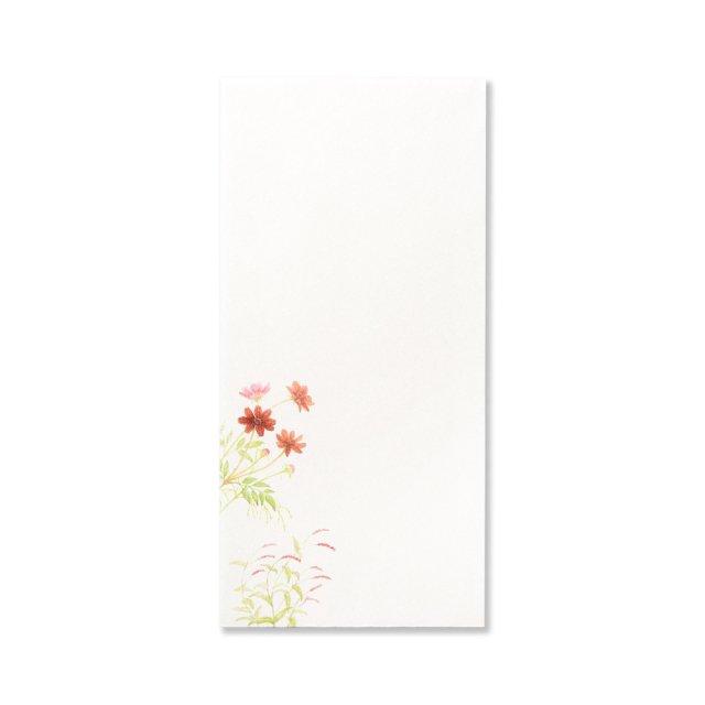 紙司撰 封筒 花の封筒 秋風の小道