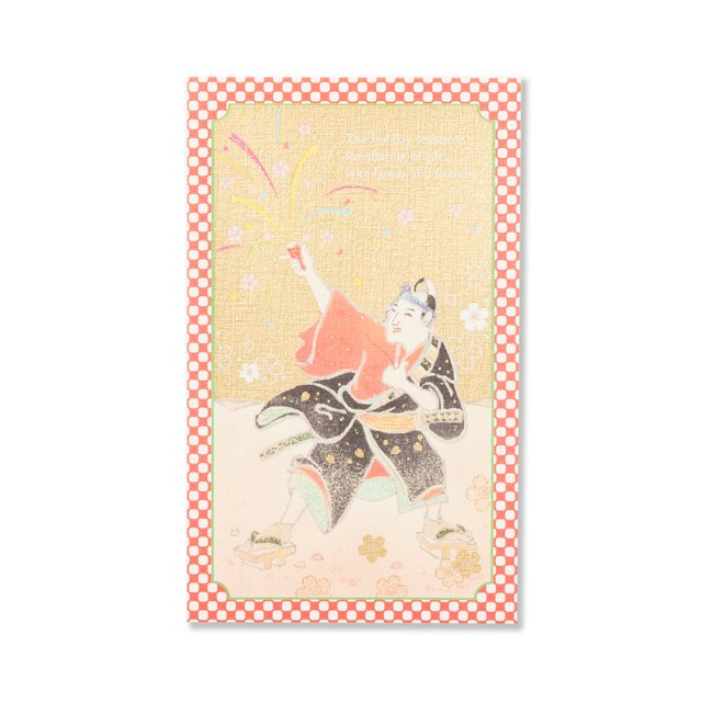 シーズンカード 歌舞伎