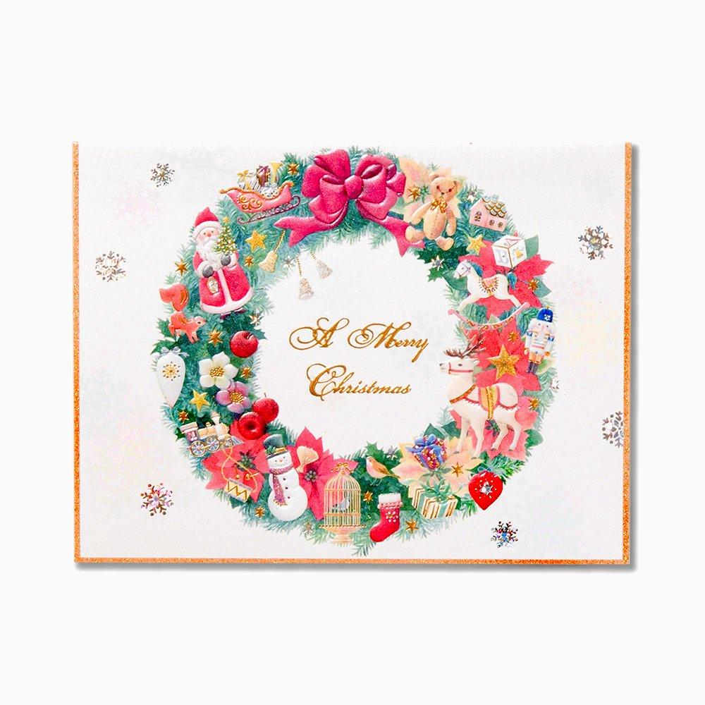 クリスマス カード デザイン