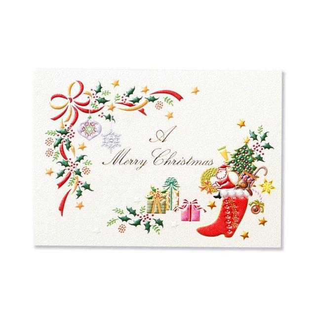 クリスマスミニカード アンリュバンドゥークリスマス