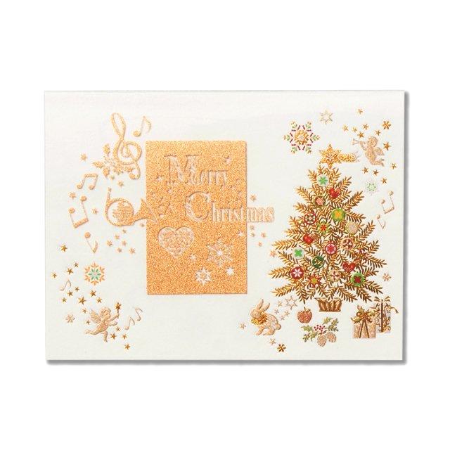 ふみ揃え便箋 メリークリスマス