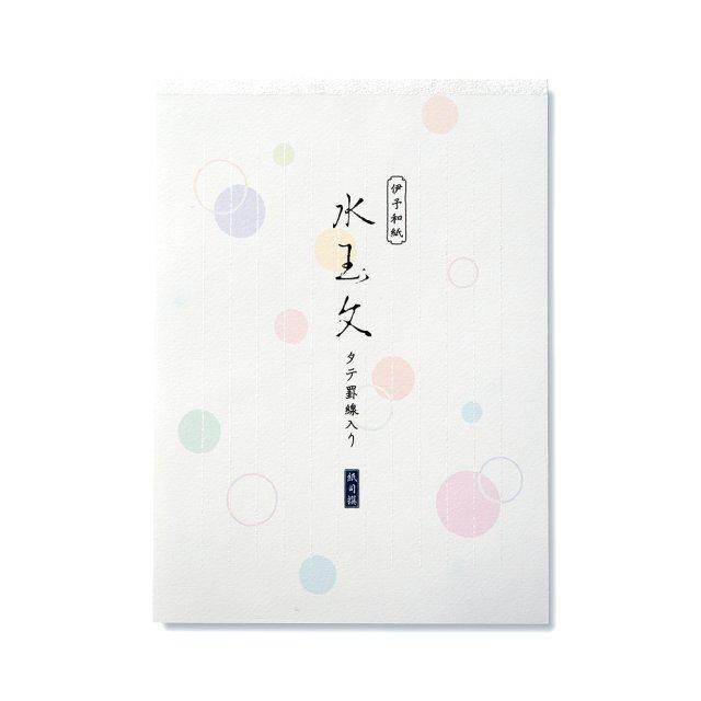 紙司撰 便箋 水玉文 タテ罫
